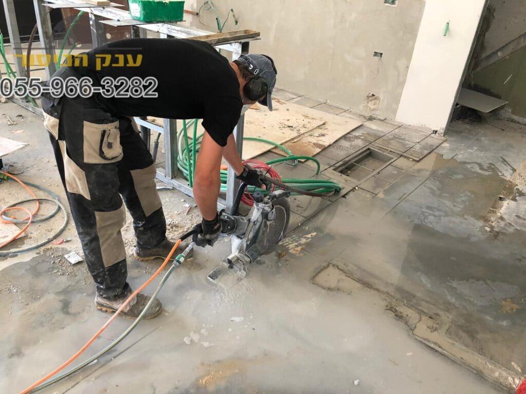 ניסור רצפת בטון בדירה בגבעתיים